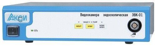 Медицинское оборудование Аксиома Видеокамера эндоскопическая АКСИ с камерной головкой - фото 1