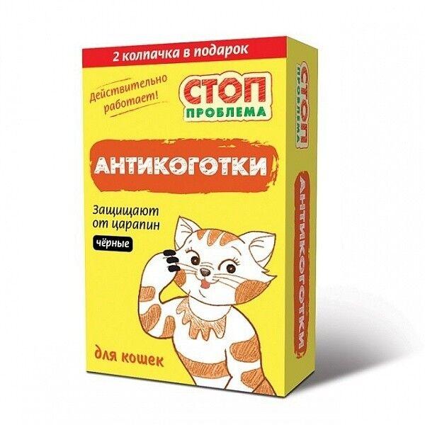 Ecoprom Антикоготки черные 22 шт - фото 1