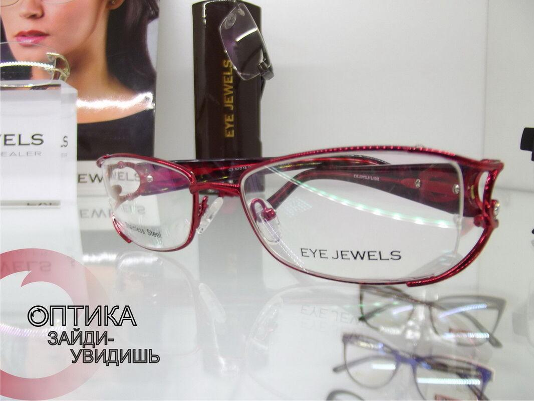 Очки Eye Jewels №8 (женские) - фото 1