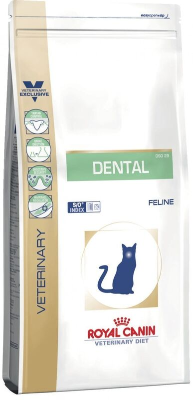 Royal Canin Dental DSO29 - фото 1