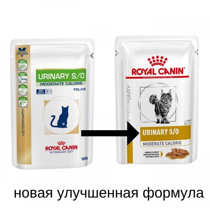 Royal Canin Urinary S/O Moderate Calorie 85 гр. х 12 шт. - фото 2