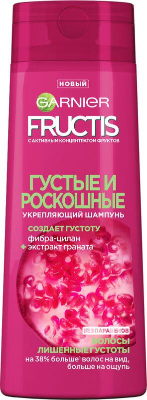 Garnier Шампунь Fructis Густые и Роскошные 400 мл - фото 1