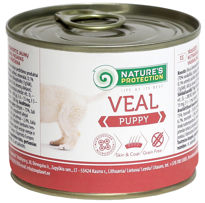 Natures Protection Puppy Veal 200 гр. - фото 1