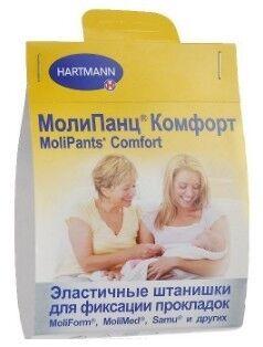 Hartmann Трусы для фиксации прокладок MoliPants Comfort - фото 1
