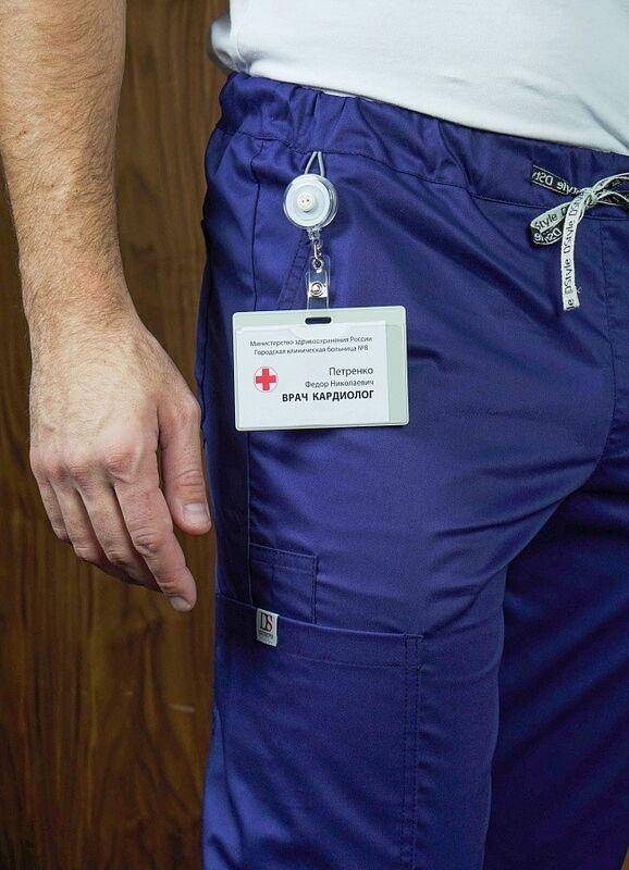 Доктор Стиль Медицинские брюки «Софт М» темно-синие Брю 3410.19 - фото 3