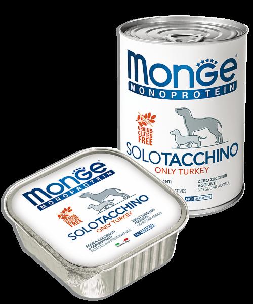 Monge Dog Solo Turkey 400гр.х12 шт. - фото 1
