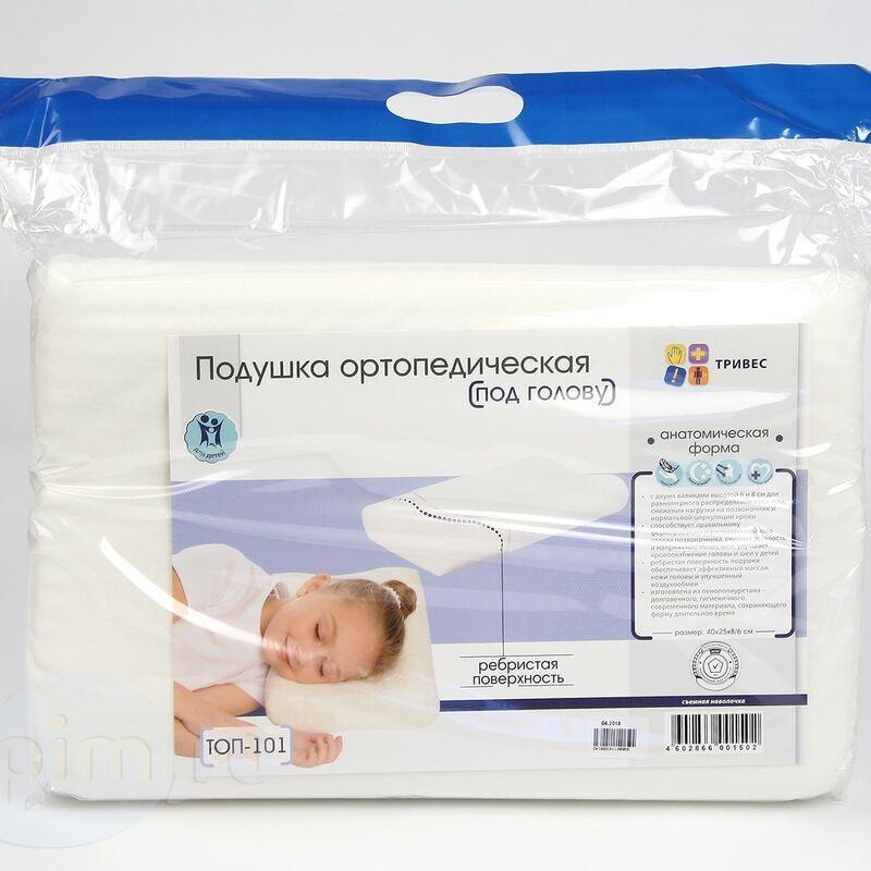 Подушка Тривес Ортопедическая подушка для детей от 3 лет  ТОП-101 - фото 1