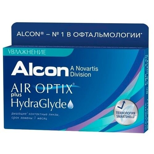 Контактные линзы Air Optix (Alcon) Plus HydraGlyde (3 линзы) - фото 1