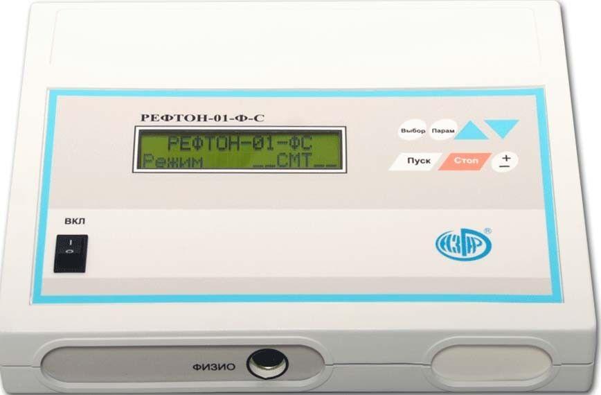Медицинское оборудование Азгар Рефтон-01-ФЛС 1К, ГТ+МЛТ - фото 1
