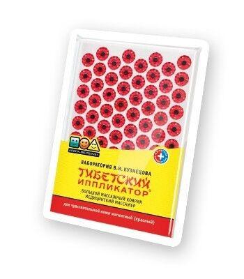 Кортин-медтехника Тибетский иппликатор большой массажный коврик (красный) - фото 1