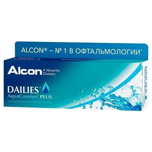 Контактные линзы Dailies (Alcon) AquaComfort PLUS (30 линз) - фото 1