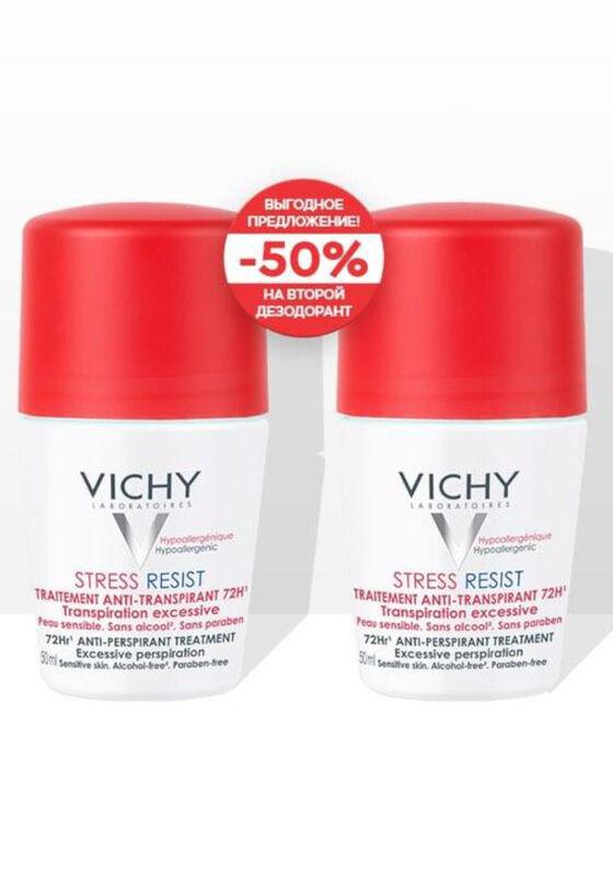 Vichy Набор DEODORANTS (дезодорант шариковый анти-стресс 72ч 50 мл -50% на 2й) - фото 1