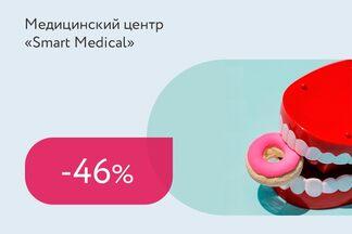 Скидка 46% на 3D снимок зубов + консультация имплантолога