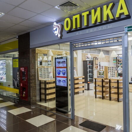 Ремонт очков в Минске, срочный ремонт очков  адреса оптик, где можно ... 05d572d549f