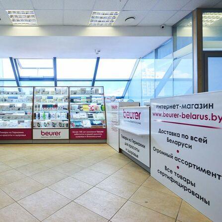 Магазины медтехники в Минске  адреса, телефоны 6695a079e69