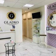 GLADKO - фото 2