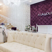 A La Lounge - фото 2