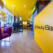 Beauty Bank - фото 1