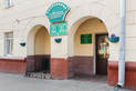 3-я городская стоматологическая поликлиника - фото