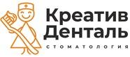 Логотип Стоматология «КреативДенталь» - фото лого