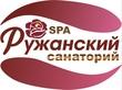 Логотип Санаторий «Ружанский» - фото лого