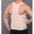 Prolife Orto Корсет грудо-поясничный ARC330K - фото 1