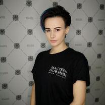 Бойко Полина