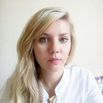 Пупко Анастасия Михайловна