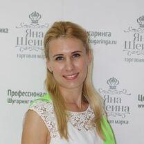 Сапожкова Анна
