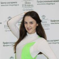 Шибко Мария