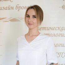 Кохнович Зарина