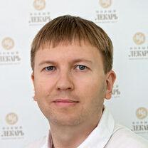 Пажлаков Павел Анатольевич