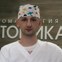 Сафончик Артём Александрович