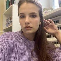 Полина