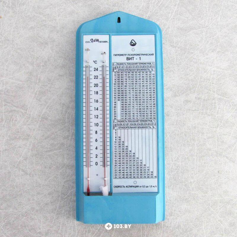 «Гигрометр психрометрический ВИТ-2» — Результаты поиска ...