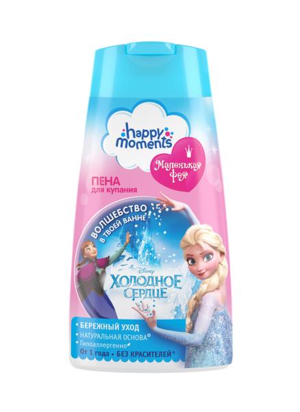 Маленькая фея детская косметика купить украина action avon