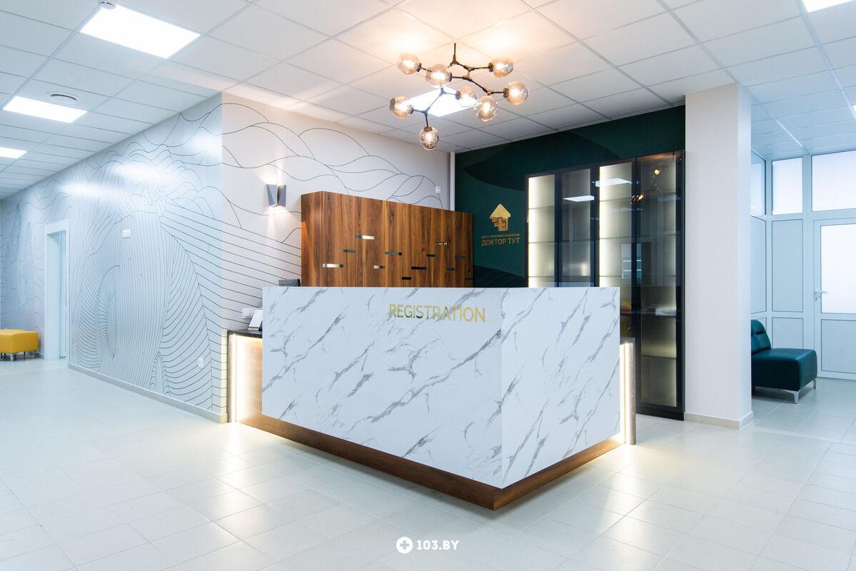 Галерея Центр семейной медицины «Доктор ТУТ» - фото 2249953