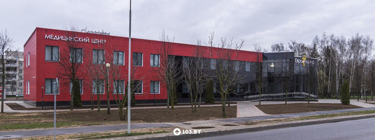 Галерея Медицинский центр «Евромедика» - фото 2660173