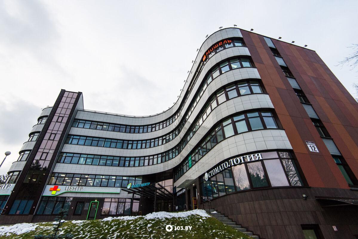 Галерея Стоматология «Майстэрня Ўсмешкi» - фото 1652513