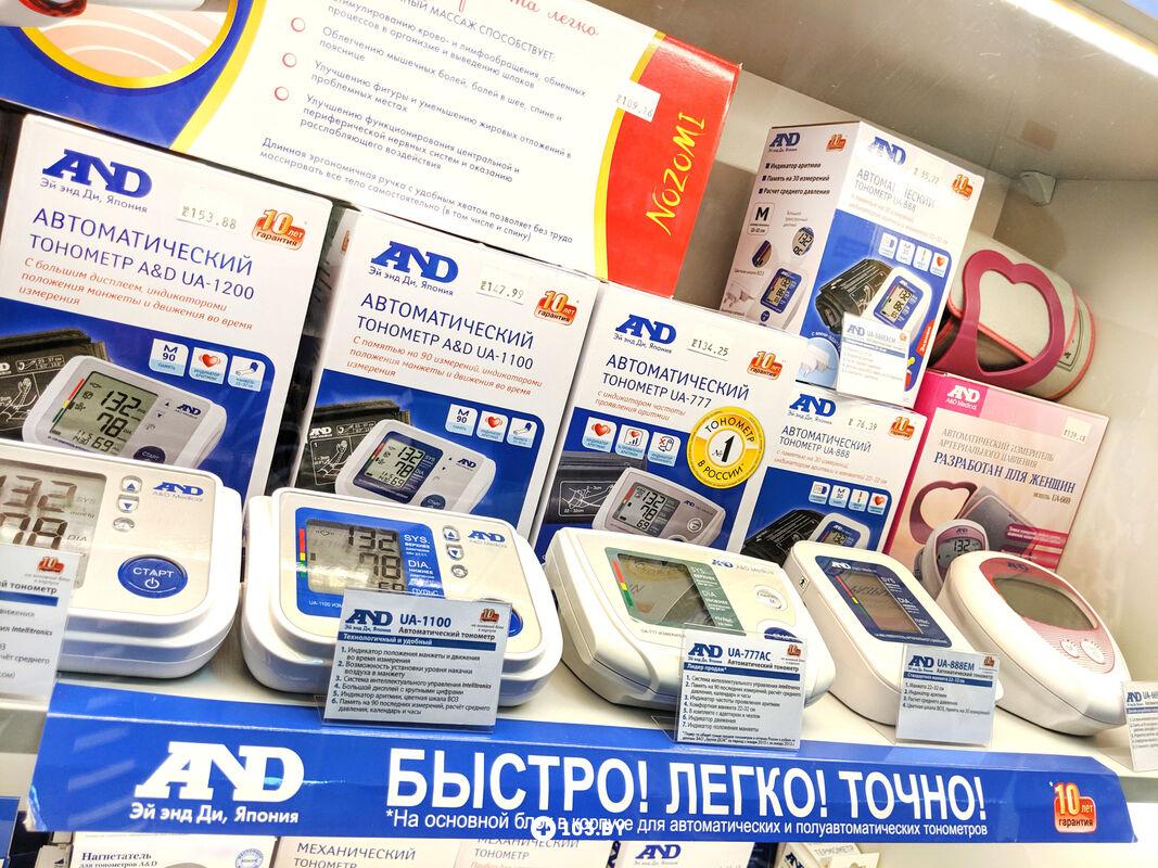 Галерея Магазин медицинских товаров «Польза» - фото 2297583