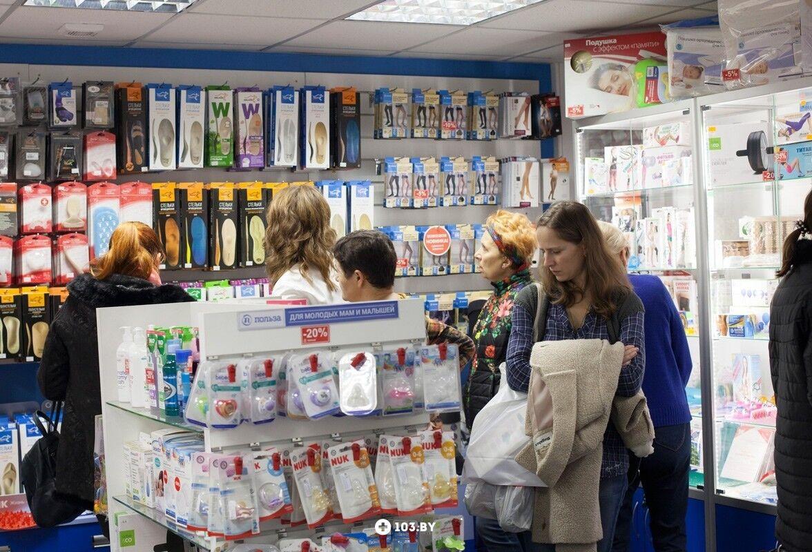 Галерея Магазин медицинских товаров «Польза» - фото 2295153