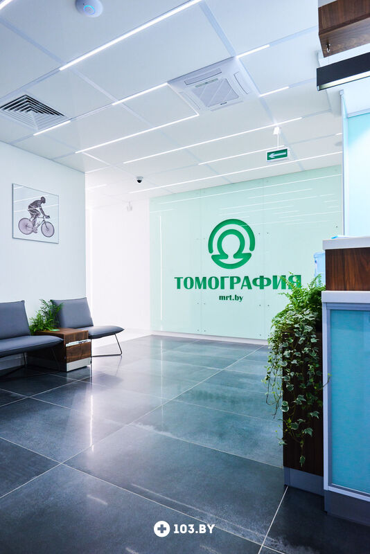 Галерея Медицинский центр «Томография» - фото 1759643