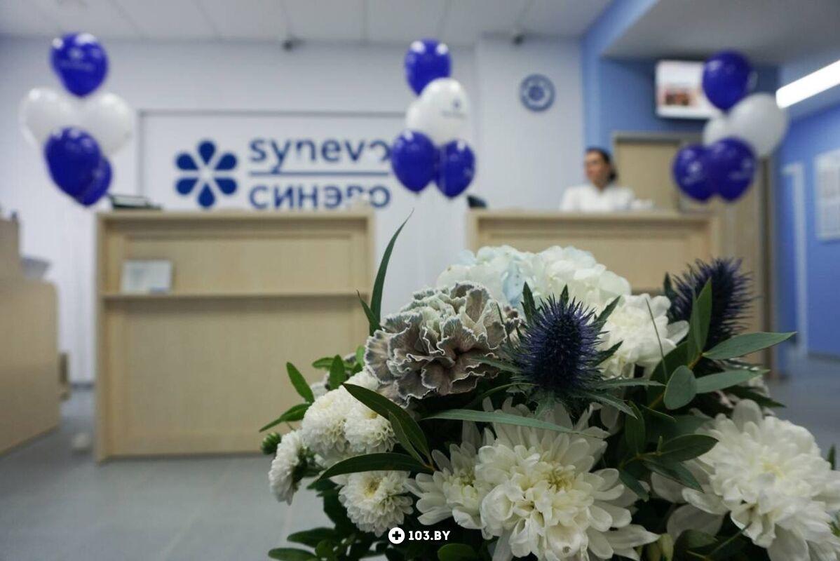 Галерея Медицинская лаборатория «Синэво» - фото 1746093